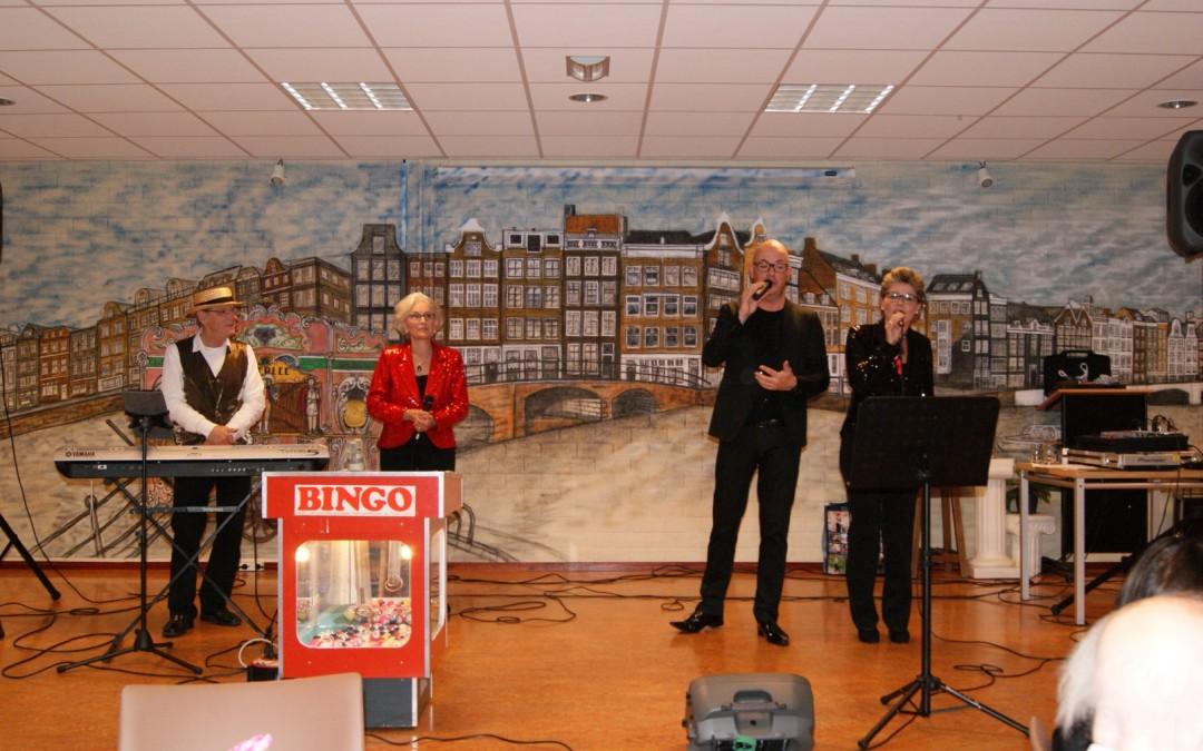 Optreden Almere